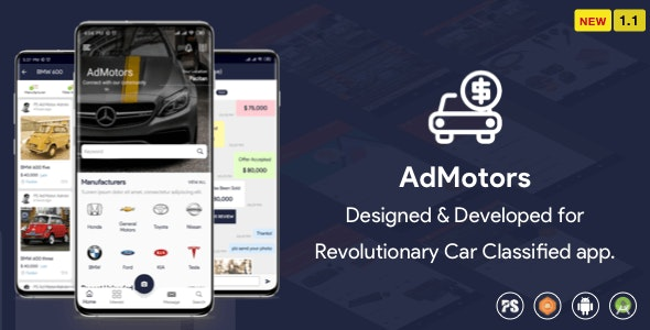 AdMotors For Car Classified BuySell Android App (1.1)
