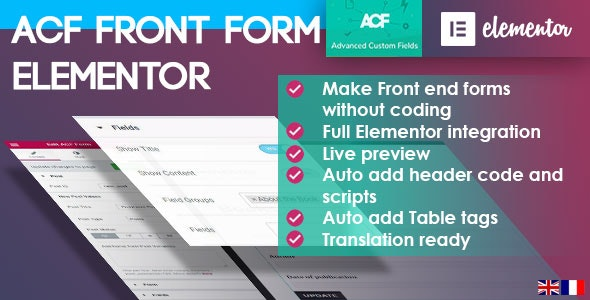 ACF Front Form for Elementor Page Builder (2.0.1 от 09.03.2020)